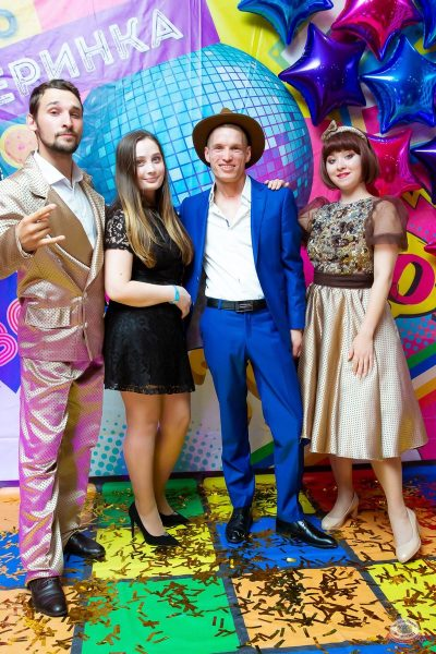 Вечеринка «Ретро FM», 24 августа 2019 - Ресторан «Максимилианс» Казань - 11
