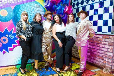 Вечеринка «Ретро FM», 24 августа 2019 - Ресторан «Максимилианс» Казань - 12
