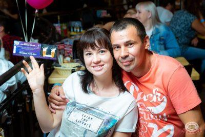 Вечеринка «Ретро FM», 24 августа 2019 - Ресторан «Максимилианс» Казань - 16