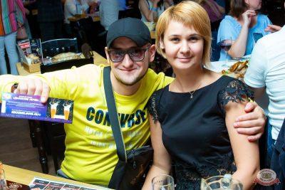 Вечеринка «Ретро FM», 24 августа 2019 - Ресторан «Максимилианс» Казань - 17