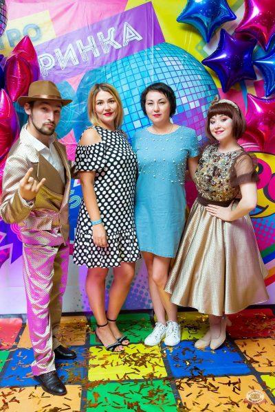 Вечеринка «Ретро FM», 24 августа 2019 - Ресторан «Максимилианс» Казань - 2