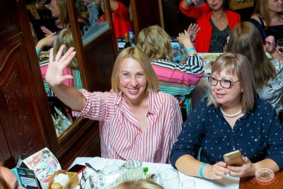 Вечеринка «Ретро FM», 24 августа 2019 - Ресторан «Максимилианс» Казань - 21