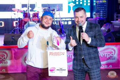 Вечеринка «Ретро FM», 24 августа 2019 - Ресторан «Максимилианс» Казань - 24