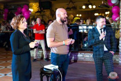 Вечеринка «Ретро FM», 24 августа 2019 - Ресторан «Максимилианс» Казань - 28
