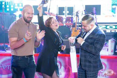 Вечеринка «Ретро FM», 24 августа 2019 - Ресторан «Максимилианс» Казань - 29
