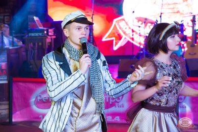 Вечеринка «Ретро FM», 24 августа 2019 - Ресторан «Максимилианс» Казань - 30