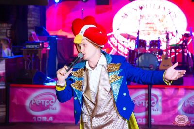 Вечеринка «Ретро FM», 24 августа 2019 - Ресторан «Максимилианс» Казань - 32