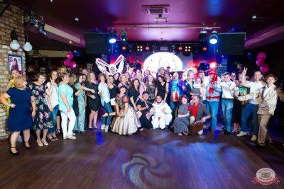 Вечеринка «Ретро FM», 24 августа 2019 - Ресторан «Максимилианс» Казань - 38