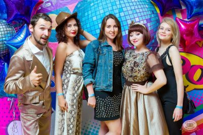Вечеринка «Ретро FM», 24 августа 2019 - Ресторан «Максимилианс» Казань - 4