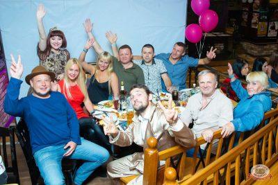 Вечеринка «Ретро FM», 24 августа 2019 - Ресторан «Максимилианс» Казань - 45