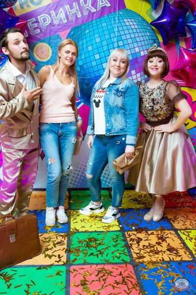 Вечеринка «Ретро FM», 24 августа 2019 - Ресторан «Максимилианс» Казань - 5