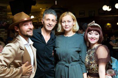 Вечеринка «Ретро FM», 24 августа 2019 - Ресторан «Максимилианс» Казань - 57