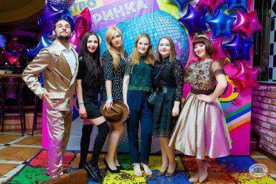 Вечеринка «Ретро FM», 24 августа 2019 - Ресторан «Максимилианс» Казань - 6