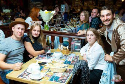 Вечеринка «Ретро FM», 24 августа 2019 - Ресторан «Максимилианс» Казань - 62