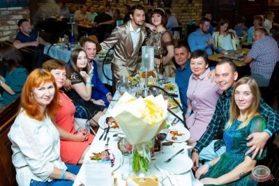 Вечеринка «Ретро FM», 24 августа 2019 - Ресторан «Максимилианс» Казань - 63