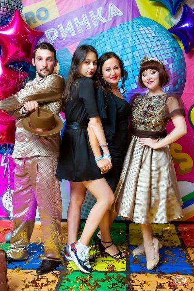 Вечеринка «Ретро FM», 24 августа 2019 - Ресторан «Максимилианс» Казань - 7