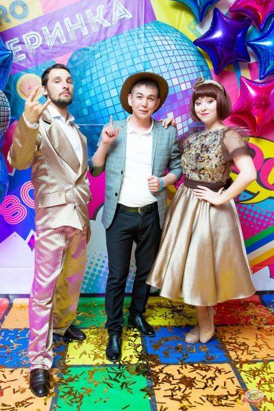 Вечеринка «Ретро FM», 24 августа 2019 - Ресторан «Максимилианс» Казань - 8
