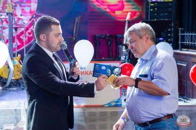 Финал акции «Уютное лето», 5 сентября 2019 - Ресторан «Максимилианс» Казань - 23