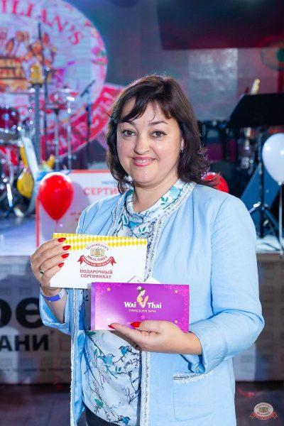 Финал акции «Уютное лето», 5 сентября 2019 - Ресторан «Максимилианс» Казань - 27