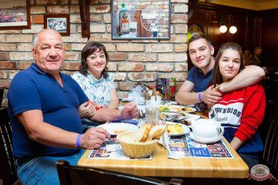 Финал акции «Уютное лето», 5 сентября 2019 - Ресторан «Максимилианс» Казань - 36