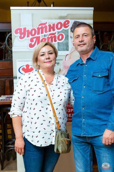 Финал акции «Уютное лето», 5 сентября 2019 - Ресторан «Максимилианс» Казань - 7