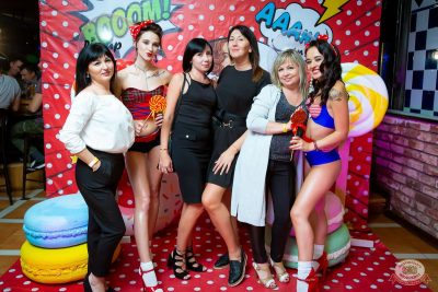 «Дыхание ночи»: Pin-up party, 13 сентября 2019 - Ресторан «Максимилианс» Казань - 1