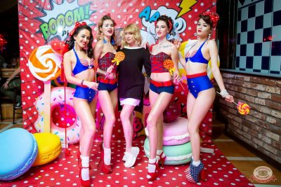 «Дыхание ночи»: Pin-up party, 13 сентября 2019 - Ресторан «Максимилианс» Казань - 14
