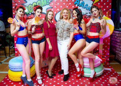 «Дыхание ночи»: Pin-up party, 13 сентября 2019 - Ресторан «Максимилианс» Казань - 2