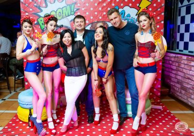 «Дыхание ночи»: Pin-up party, 13 сентября 2019 - Ресторан «Максимилианс» Казань - 3
