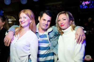 «Дыхание ночи»: Pin-up party, 13 сентября 2019 - Ресторан «Максимилианс» Казань - 30