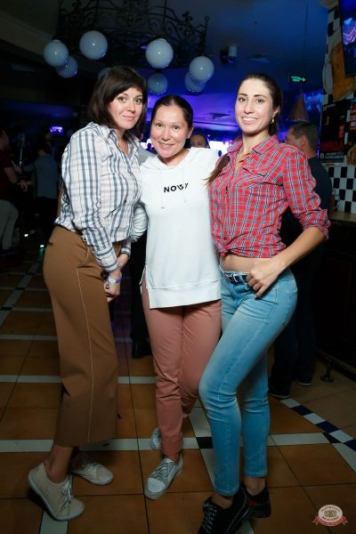 «Дыхание ночи»: Pin-up party, 13 сентября 2019 - Ресторан «Максимилианс» Казань - 32