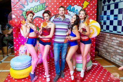 «Дыхание ночи»: Pin-up party, 13 сентября 2019 - Ресторан «Максимилианс» Казань - 4