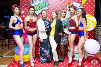 «Дыхание ночи»: Pin-up party, 13 сентября 2019 - Ресторан «Максимилианс» Казань - 7