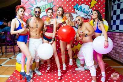 «Дыхание ночи»: Pin-up party, 13 сентября 2019 - Ресторан «Максимилианс» Казань - 8