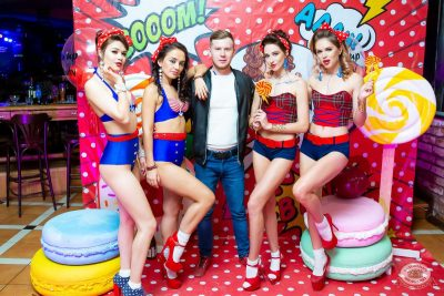 «Дыхание ночи»: Pin-up party, 13 сентября 2019 - Ресторан «Максимилианс» Казань - 9