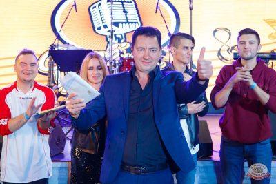«Споём живьём». Финал, 17 сентября 2019 - Ресторан «Максимилианс» Казань - 29