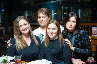 Рита Дакота, 17 октября 2019 - Ресторан «Максимилианс» Казань - 22