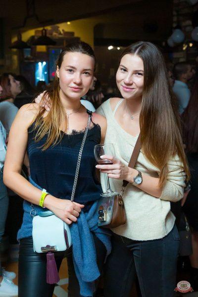 Рита Дакота, 17 октября 2019 - Ресторан «Максимилианс» Казань - 23