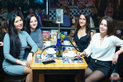 Рита Дакота, 17 октября 2019 - Ресторан «Максимилианс» Казань - 24
