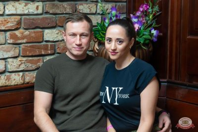 Рита Дакота, 17 октября 2019 - Ресторан «Максимилианс» Казань - 33