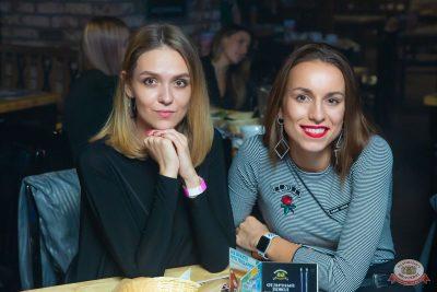 Рита Дакота, 17 октября 2019 - Ресторан «Максимилианс» Казань - 37