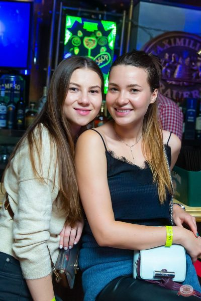 Рита Дакота, 17 октября 2019 - Ресторан «Максимилианс» Казань - 39