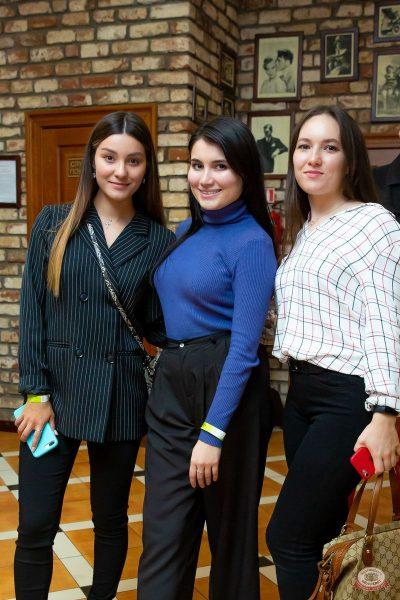 Рита Дакота, 17 октября 2019 - Ресторан «Максимилианс» Казань - 46