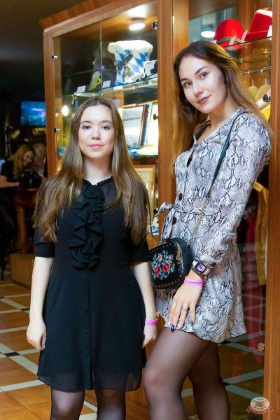 Рита Дакота, 17 октября 2019 - Ресторан «Максимилианс» Казань - 47