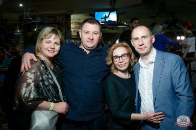 «Дыхание ночи»: Dj Cosmo&Skoro, 18 октября 2019 - Ресторан «Максимилианс» Казань - 19