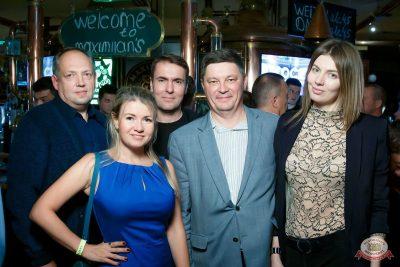 «Дыхание ночи»: Dj Cosmo&Skoro, 18 октября 2019 - Ресторан «Максимилианс» Казань - 22