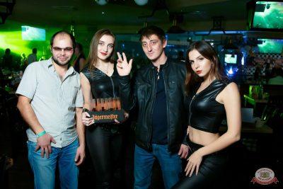 «Дыхание ночи»: Dj Cosmo&Skoro, 18 октября 2019 - Ресторан «Максимилианс» Казань - 34