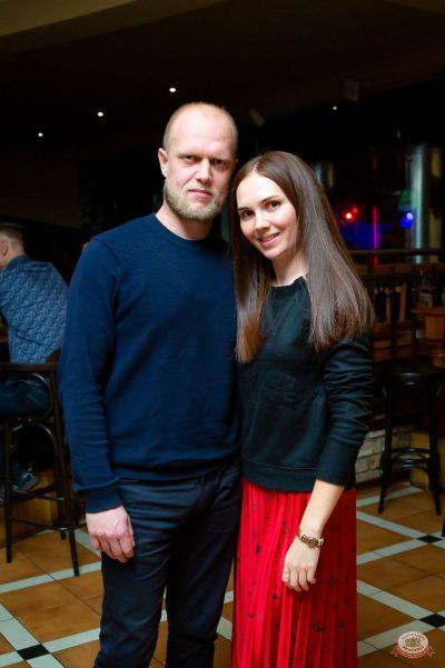 Линда, 24 октября 2019 - Ресторан «Максимилианс» Казань - 19
