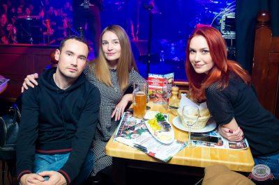 Линда, 24 октября 2019 - Ресторан «Максимилианс» Казань - 25