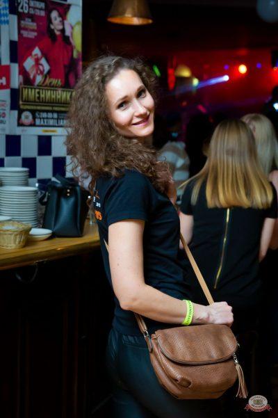 Линда, 24 октября 2019 - Ресторан «Максимилианс» Казань - 31